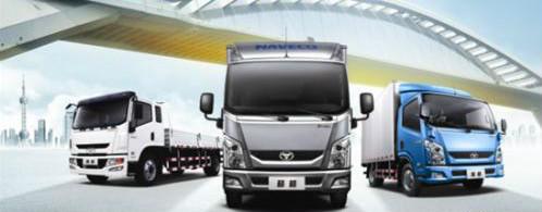 中国交通运输部:5.1日起规范4.5吨以上运输车辆网上年度审验工作