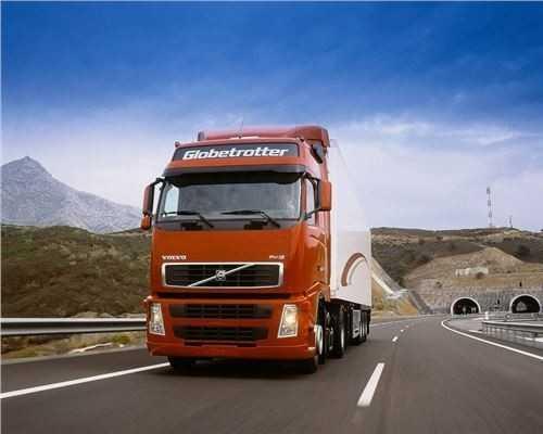 交通运输部关于修改《道路危险货物运输管理规定》的决定